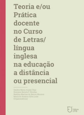 Capa para Teoria e/ou Prática Docente no Curso de Letras/Língua Inglesa na Educação à Distância ou Presencial