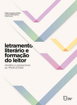 Capa para Letramento literário e formação do leitor: desafios e perspectivas do profletras